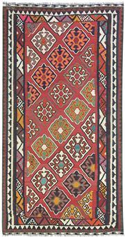 Sale 9019C - Lot 17 - Persian Nomadic Qashgai Kilim Rug, 153x287cm, Handspun Wool