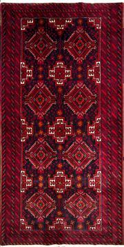 Sale 8380C - Lot 9 - Persian Baluchi 195cm x 102cm
