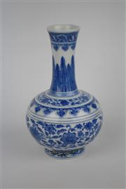 Sale 8381 - Lot 86 - Small Blue & White Globular Vase
