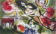 Sale 9080A - Lot 5053 - Marc Chagall (1887 - 1985) - Romeo & Juliet 56 x 89.5 cm (frame: 75 x 111 x 3 cm)