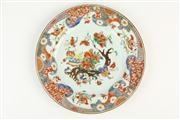 Sale 8441 - Lot 99 - Kangxi Export Ware Imari Floral Plate