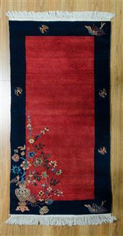 Sale 8617C - Lot 8 - Persian Lori 135x70