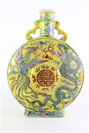 Sale 8894 - Lot 398 - Yellow Chinese Flask Vase Featuring Green dragon H:40cm