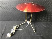 Sale 9022 - Lot 1070A - Anodised Vintage Table Lamp (h:33 x d:30cm)