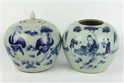 Sale 8407 - Lot 32 - Blue & White Lidded Vessel with Another Vessel (unlidded)