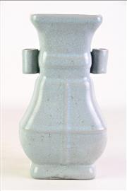 Sale 8902C - Lot 644 - Archaic style Ru glazed Ceremonial Vase