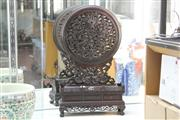 Sale 8348 - Lot 24 - Rosewood Carved 5 Dragons Table Screen