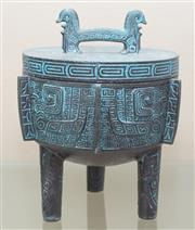 Sale 8593A - Lot 6 - A Chinese metal censor form ice box, H 30cm
