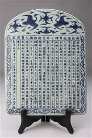 Sale 8662 - Lot 27 - Chinese Calligraphy Plaque