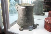 Sale 8308 - Lot 22 - Archaic Bronze Ware Vase (handle a.f.)