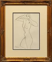 Sale 8659 - Lot 2066 - Henri Matisse (1869 - 1954) Print - Claudi, 1950 37 x 27cm (frame: 65 x 55cm)