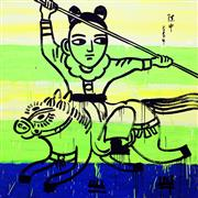 Sale 8787A - Lot 5022 - Zhong Chen (1969 - ) - Boy on the Horse 5, 2010 137 x 137cm