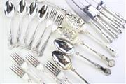 Sale 8844O - Lot 511 - Kings Pattern Cutlery & Serving Spoons