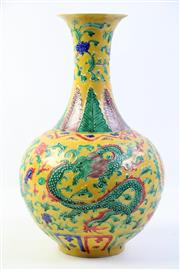 Sale 8997A - Lot 608 - Yellow ground Chinese vase featuring dragon and phoenix, mark to base (H36cm), boxed
