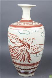 Sale 8635 - Lot 77 - Bird Themed Large Chinese Vase