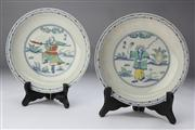 Sale 8662 - Lot 95 - Pair Of Wucai Chinese Dishes Chenghua Marked