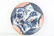 Sale 8802 - Lot 31 - Japanese Charger Featuring a Mountain and Village Scene (diameter: 42cm)