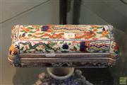 Sale 8285 - Lot 83 - Wucai Covered Dragon Box, Marks To Base