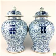Sale 8589R - Lot 38 - Chinese Pair of Blue and White Lidded Containers (H: 40cm)