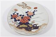 Sale 9003C - Lot 653 - Large handpainted Imari platter (Dia 46cm)