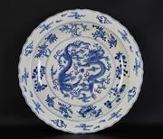 Sale 9003 - Lot 85 - A Dragon Themed Chinese Blue And White Charger D:46cm