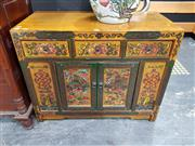 Sale 8680 - Lot 1001 - Heavily Carved Oriental Cabinet with Three Drawers & Two Doors