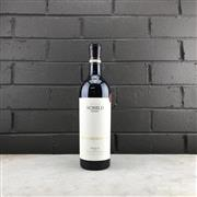 Sale 9062 - Lot 793 - 1x 2016 Schild Estate Moorooroo Shiraz, Barossa Valley - limited release of 3940 bottles