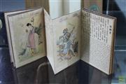 Sale 8285 - Lot 57 - Chinese Folding Book