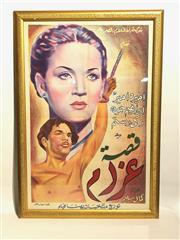 Sale 8725 - Lot 73 - Arabic Framed Movie Poster