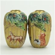 Sale 8393B - Lot 14 - Chinese Gilded Pair of Vases Painted with Cats & Dogs