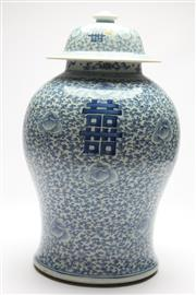 Sale 8667 - Lot 16 - Large Blue and White Ginger Jar ( H 46cm)