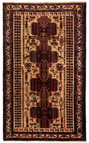 Sale 8715C - Lot 156 - A Persian Balouchi Village Rug, Wool On Wool Foundation, 196 x 116cm