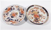 Sale 9003C - Lot 651 - Two hanpainted Imari dishes (Dia40cm)