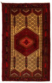 Sale 8715C - Lot 139 - A Persian Hamadan Classed As Village Rugs, Wool On Cotton Foundation, 210 x 130cm