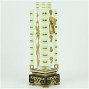 Sale 8314 - Lot 16 - Brownfield & Sons Vase by Christopher Dresser
