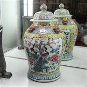 Sale 8306 - Lot 63 - Chinese Polychrome Ginger Jar