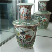 Sale 8306 - Lot 42 - Chinese Polychrome Phoenix Vase