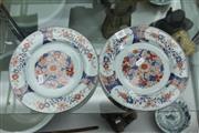 Sale 8324 - Lot 60 - Imari True Pair of Plates
