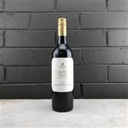 Sale 9062 - Lot 785 - 1x 2013 Moss Wood Cabernet Sauvignon, Margaret River