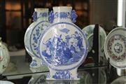 Sale 8308 - Lot 42 - Porcelain Demi-Lune Pilgrim Flask with Kang Hsi Marks