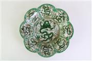 Sale 8926A - Lot 670 - Famille Verte dragon themed shallow bowl, Dia26.5cm