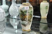 Sale 8306 - Lot 25 - Japanese Satsuma Vase