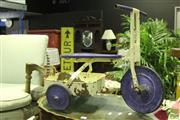 Sale 8499 - Lot 1052 - Vintage Dinky Trike
