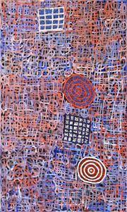 Sale 8288A - Lot 43 - Betty Mbitjana (1955 - ) - Bush Melon - Awelye 155 x 95cm