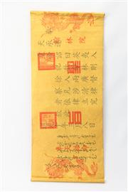 Sale 8673 - Lot 58 - Calligraphy Scroll