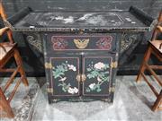 Sale 8889 - Lot 1003 - Oriental Alter Table