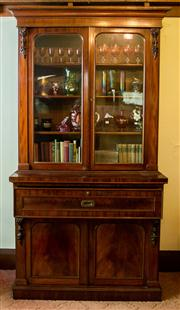 Sale 8418A - Lot 87 - An important C19th Australian cedar Hill & Co secretaire bookcase with fitted interior, red leather and gilt tooled writing surface...