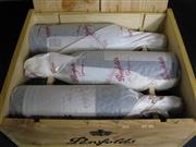 Sale 8439 - Lot 772 - 6x 1999 Penfolds Bin 95 Grange Shiraz, South Australia - in original timber case