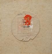 Sale 8642 - Lot 505 - Robert Grieve (1924 - 2006) - Composition 38 x 37.5cm