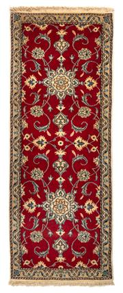 Sale 8715C - Lot 174 - A Persian Nain, 100% Wool Pile And Silk Inlaid With Medallion , 200 x 77cm